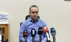 مدير عام ميموزا للحاج حسن: لإعادة النظر بقرار اقفال معاملنا