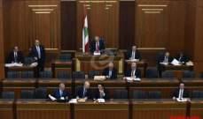 النشرة: إقرار مشروع قانون الوساطة القضائية في الجلسة التشريعية