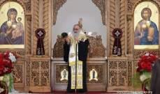 يازجي احتفل بقداس سبت النور في كاتدرائية النبي الياس بحلب
