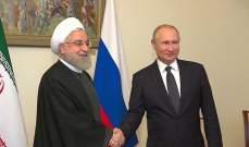 الكرملين: بوتين وروحاني بحثا الاتفاق النووي وأوضاع المنطقة بما بذلك سوريا