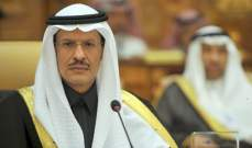 وزير الطاقة السعودي: الرياضستواصل فعل كل ما بوسعها لضمان استقرار سوق النفط
