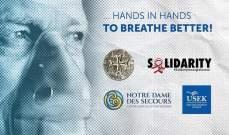 أجهزة تنفس من جامعة الروح القدس والرهبانية المارونية وجمعية سوليداريتي لمستشفى المعونات
