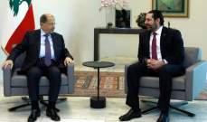 مصدر للشرق الاوسط: حملات التشويش ضد الحريري لن تعطل اتفاقه مع عون