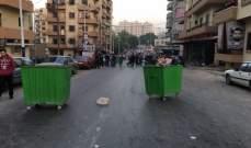 لافاجيت تمتنع عن رفع النفايات بطرابلس ومدن اتحاد الفيحاء احتجاجا على عدم قبض مستحقاتها