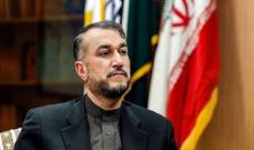 عبد اللهيان في برقية تهنئة لبو حبيب: إيران تقف دائمًا إلى جانب لبنان حكومة وشعبًا