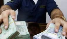 مصادر سورية: سبب الأزمة المالية اللبنانية ليس الغاز .. بل أبعد من ذلك