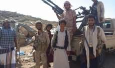 أ ف ب: 90 قتيلا على الأقل في معارك عنيفة بمأرب في اليمن