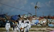 """العاصفة """"هومبرتو"""" تضرب باهاماس بعد نحو أسبوعين من الإعصار دوريان"""