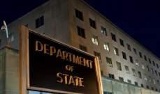 خارجية أميركا رصدت جائزة بقيمة 5 ملايين دولار مقابل معلومات لاعتقال ساجد ميرا