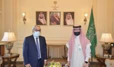 السفير السعودي في لبنان النائب بقرادونيان والوزير كيدانيان