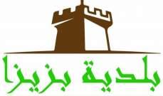 بلدية بزيزا: إطلاق نار على دورية لشرطة البلدية ليل أمس ولا إصابات بشرية