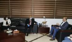 وزير الصحة ناقش مع وفد من البنك الدولي إمكان التغطية الكاملة للاستشفاء