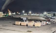 سلطات إسرائيل: وصول طائرة مساعدات إماراتية للفلسطينيين لمطار بن غوريون