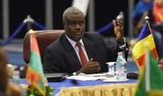 الاتحاد الإفريقي يدعو للتوصل إلى صفقة عادلة ومفيدة للجميع بشأن سد النهضة