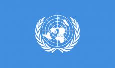فينيسلاند: الأمم المتحدة تدعو إسرائيل لتسهيل عملية تطعيم الفلسطينيين ضد كورونا