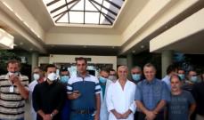 تحرك احتجاجي لموظفي مستشفى نبيه بري الجامعي