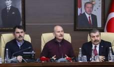 وزير داخلية تركيا: 678 هزة ارتدادية أعقبت زلزال ألازيغ وأحضرنا 10 آلاف خيمة إلى المنطقة