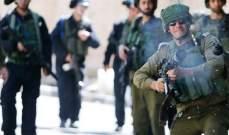 الجيش الإسرائيلي يطلق النار على فلسطيني جنوب الضفة الغربية حاول تنفيذ عملية طعن