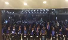 الحزب العربي الديمقراطي أقام حفل القَسَم الأول للمنتسبين الجدد