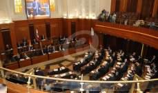 وجوب التشريع الإستثنائي لمجلس النواب