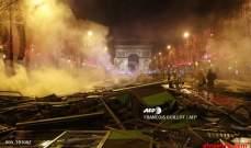 رويترز: مواجهات بين الشرطة الفرنسية ومتظاهرين في باريس