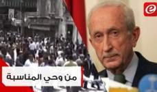 درس من حقبة عمر كرامة: كرامة الدولة من اكرام الشعب!