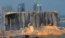 اطفاء بيروت: مناورة حاكت تسرّب مواد كيميائية خطرة في مرفأ بيروت