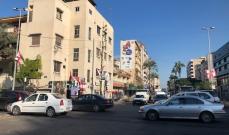 النشرة: الجيش اللبناني أعاد فتح تقاطع ايليا بمختلف مساربه