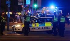 قتيل وجريح بعملية طعن في شمال شرق لندن
