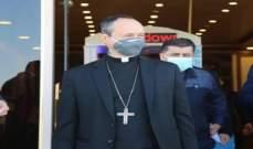 وفد من الفاتيكان وصل الى النجف تمهيدا لزيارة البابا فرنسيس في آذار