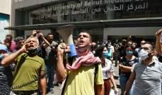 تظاهرات في عدة مناطق مصرية تنديداً بالاوضاع المعيشية المتردية