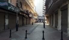 النشرة: التزام تام بالاقفال في مدينة صيدا