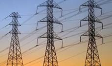 كيف ومتى يتحقق الاستقرار المالي في كهرباء لبنان و