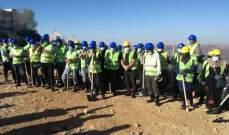"""اطلاق مشروع محمية حاصبيا الطبيعية بالتعاون مع """"شيلد"""" وتمويل UNDP"""