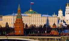 الكرملين: إجراء واشنطن لتجارب الصواريخ هو استمرارية لمسار إلغاء المعاهدة مع روسيا