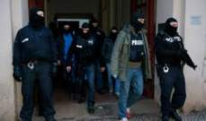 الشرطة الألمانية قبضت على 10 إسلاميين بتهمة الإرهاب