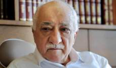اعتقال 61 عسكريا  بتركيا للاشتباه في صلتهم بفتح الله غولن