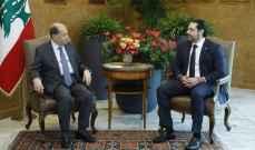 الرئيس عون يلتقي الحريري قبيل جلسة مجلس الوزراء في قصر بعبدا