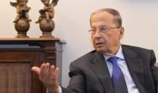 الحياة:لم تجر أي تفاهمات بين نادر الحريري وباسيل حول انتخاب عون رئيسا