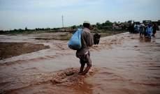 وفاة 15 شخصا في باكستان جراء أمطار غزيرة وسيول