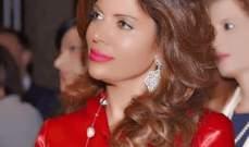 ضاهر: لمشاركة اللقيس في الدورة الـ41 للفاو أهمية كبيرة للبنان