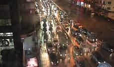 القوى الأمنية منعت السيارات من التوجه من الرينغ باتجاه شارع الحمرا