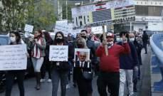 ناشطون تجمعوا أمام منزل القاضي صوان: تابع التحقيقات فورا ومن دون مماطلة