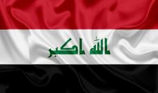 مقتل 3 أشخاص وإصابة 7 آخرين بهجوم إرهابي على مجلس عزاء بمحافظة صلاح الدين العراقية