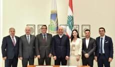 """توقيع مذكرة تفاهم بين شركة """"WeGO"""" وجامعة البلمند وإتفاقية مع بلدية بتوراتيج"""
