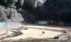 وزارة الصحة الليبية: مقتل 28 شخصا في هجوم على أكاديمية عسكرية بطرابلس