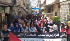 النشرة: انطلاق مسيرة جمعة الغضب الخامسة في مخيم عين الحلوة