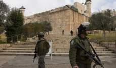 """وكالة """"وفا"""": الجيش الإسرائيلي يغلق الحرم الإبراهيمي أمام المصلين"""