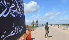 جديد الفرقة 30 والمنطقة الآمنة في سوريا...