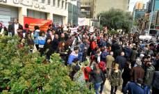 """انطلاق مظاهرة """"لا ثقة"""" في بيروت بدعوة من عدد من الاحزاب ومجموعات المجتمع المدني"""